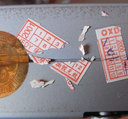 易碎安全防伪不干胶标签