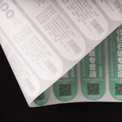 双面印刷不干胶标签