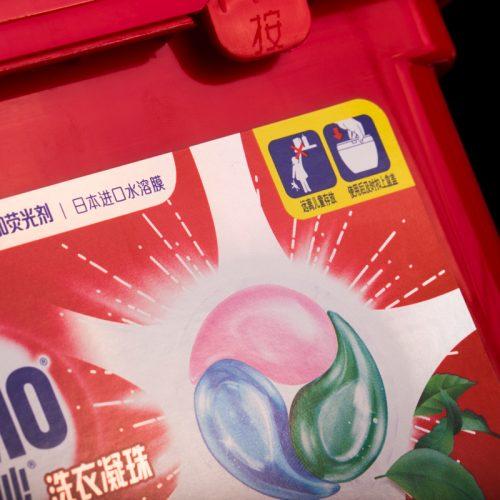 洗衣粉不干胶标签