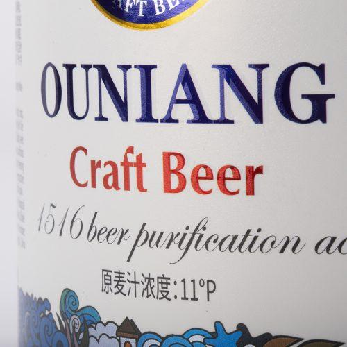 精酿啤酒不干胶标签