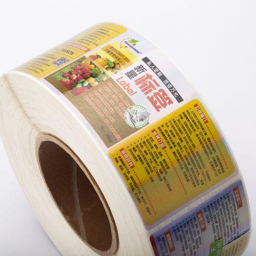 铜版纸彩虹银不干胶标签