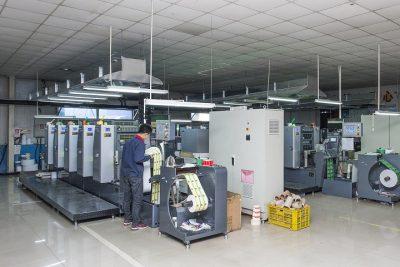 间歇式PS版印刷机
