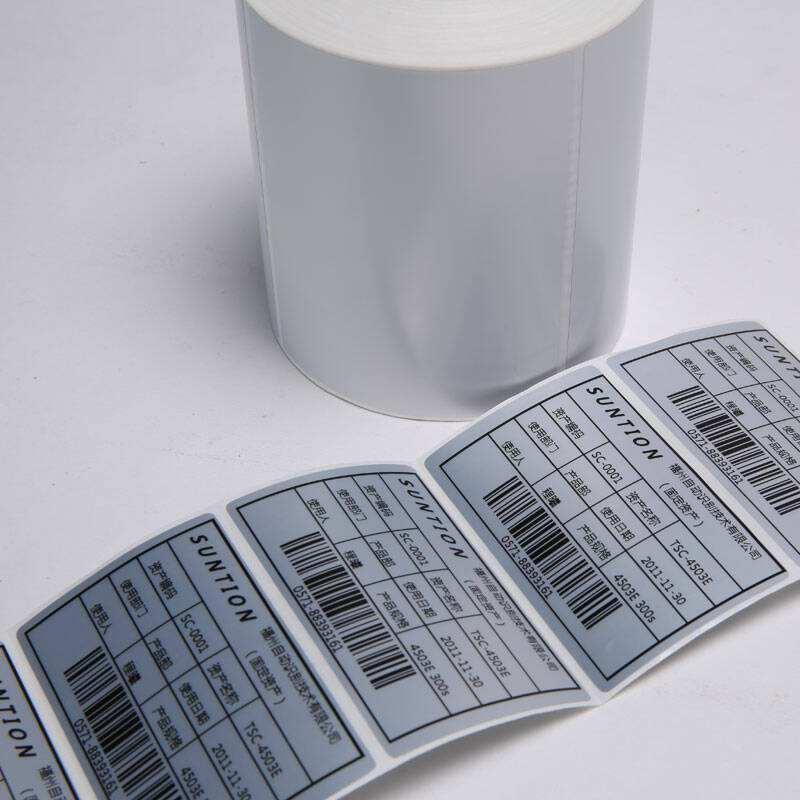 哑银PET(消银龙)不干胶标签