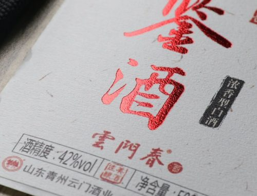冷烫印在不干胶标签中的应用优势