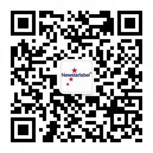 潍坊新星标签制品有限公司公众号二维码